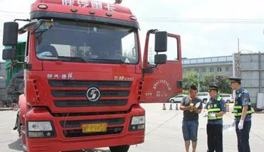 新危化品运输条例:这些货物不能随便运,否则最高罚款20万